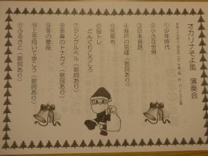 http://www.kowakai-patria.com/files/libs/301/201712200938339898.jpg