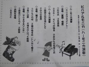 http://www.kowakai-patria.com/files/libs/310/201712200944153840.jpg